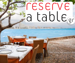 Reserve a Table.Gr