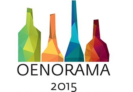 Οινόραμα 2015