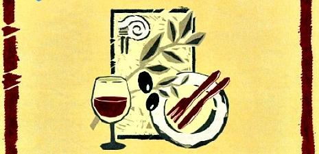 σήμα ποιότητας Ελληνικής Κουζίνας