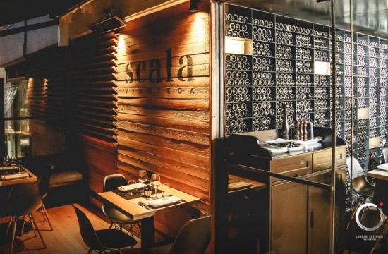 καλύτερα εστιατόρια (2)