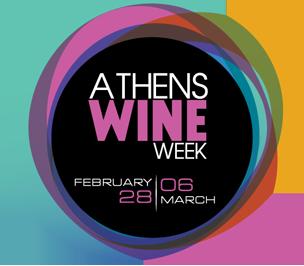 logo-athens-wine-week-2016b