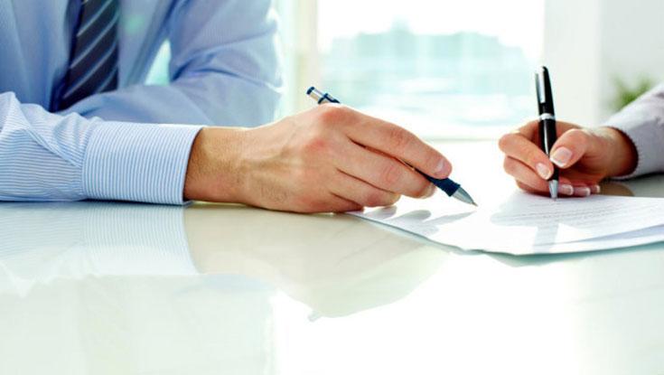 Τροποποίηση της διαδικασίας αναστολής εργαζομένου (Φεβρουαρίου 2021)