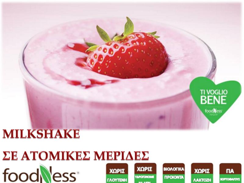 FOODNESS_milkshake