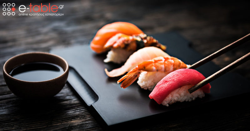 athens-sushi-restaurant-week-etablegr