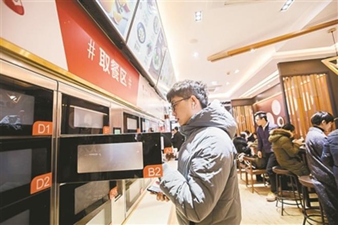 Πλήρως αυτοματοποιημένο εστιατόριο άνοιξε στην Κίνα