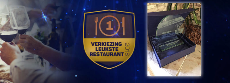 Irodion Restaurant: ανάμεσα στα καλύτερα εστιατόρια της Ολλανδίας