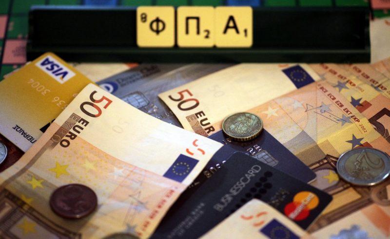 Συζητήσεις για μείωση ΦΠΑ στην εστίαση