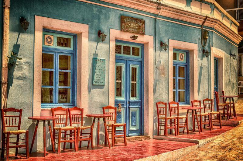 Εξωτερικό Design Εστιατορίου