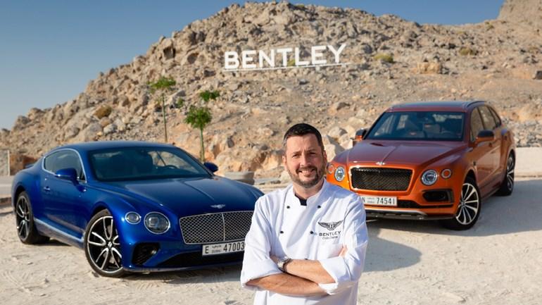 Εστιατόριο από τη Bentley
