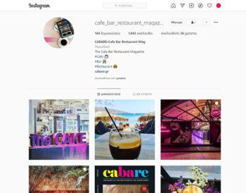 Το CABARE τώρα και στο Instagram!