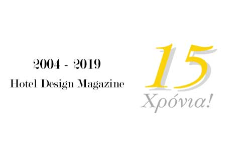 15 Χρόνια Hotel Design Magazine and Guide!