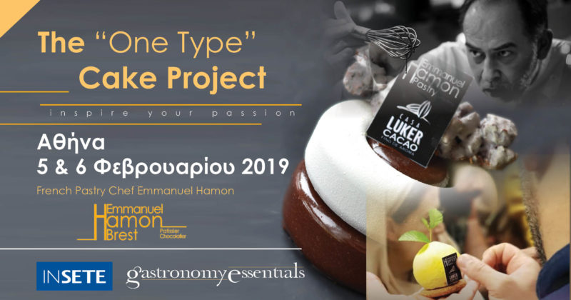 The 'One Type' Cake Project
