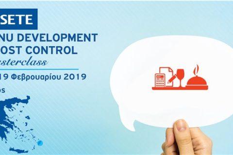 Menu Development & Cost Control Masterclass