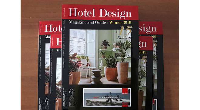 Διαβάστε το Hotel Design Magazine and Guide Winter 2019!