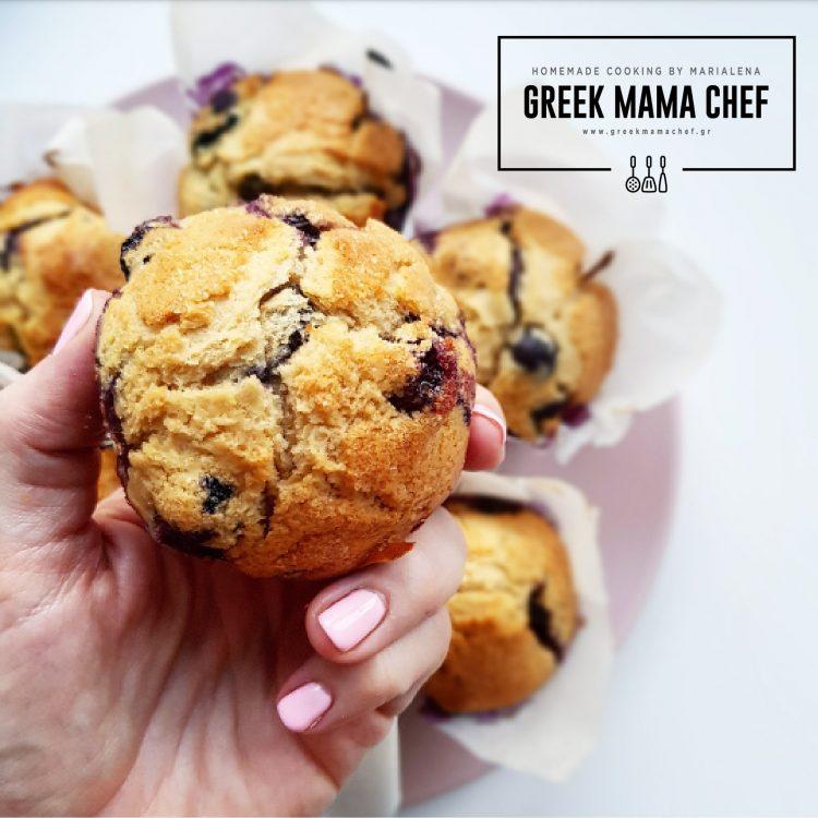 Συνταγή: Blueberry Muffins