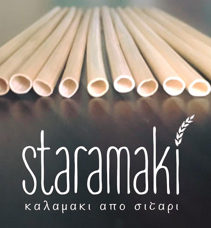 Staramaki: το πιο οικολογικό καλαμάκι, αποκλειστικά από στάρι