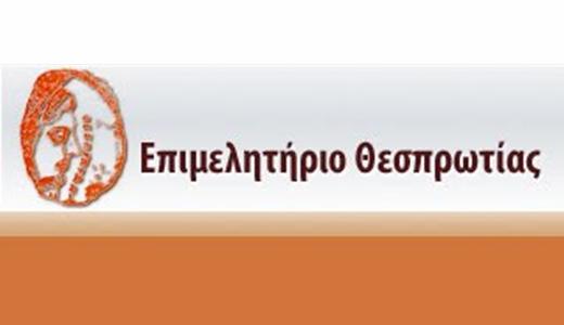Νέα κρούσματα παραπλάνησης για σεμινάρια Υγιεινής & Ασφάλειας Τροφίμων του ΕΦΕΤ