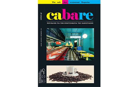 Διαβάστε το CABARE Magazine – Καλοκαίρι 2019!