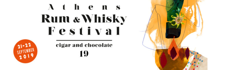 Athens Rum & Whisky Festival 2019: 21 και 22 Σεπτεμβρίου στο ξενοδοχείο Hilton Athens