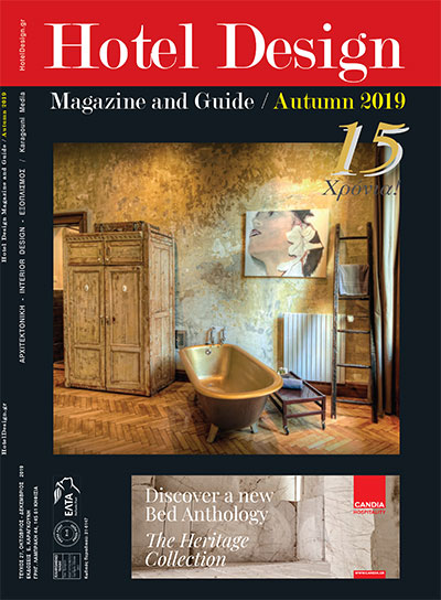 Διαβάστε το Hotel Design Magazine and Guide Autumn 2019!