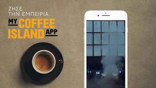 Τα Coffee Island έχουν το δικό τους app & προσφέρουν πολλά προνόμια!