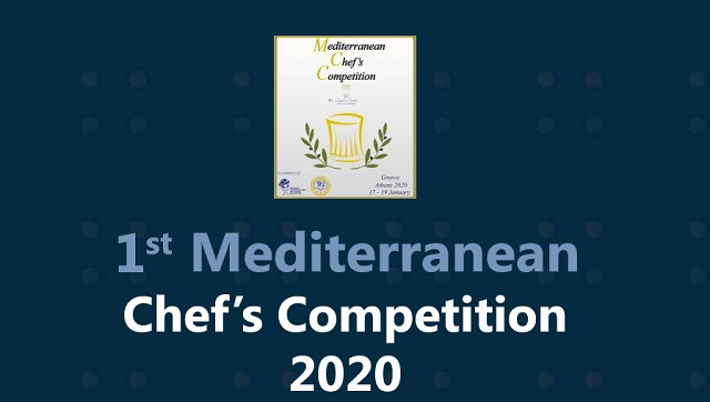Ξεκινάει ο 1ος Μεσογειακός Διαγωνισμός Μαγειρικής & Ζαχαροπλαστικής!