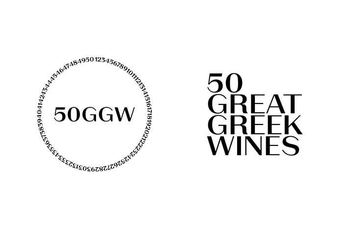 Wine Talks: μοναδικές συζητήσεις για το ελληνικό κρασί μέσω Instagram από το 50 Great Greek Wines.