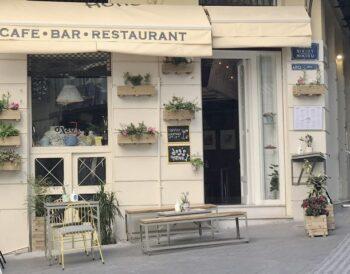 Η πρώτη καφετέρια για κατοικίδια στην Ελλάδα είναι γεγονός!